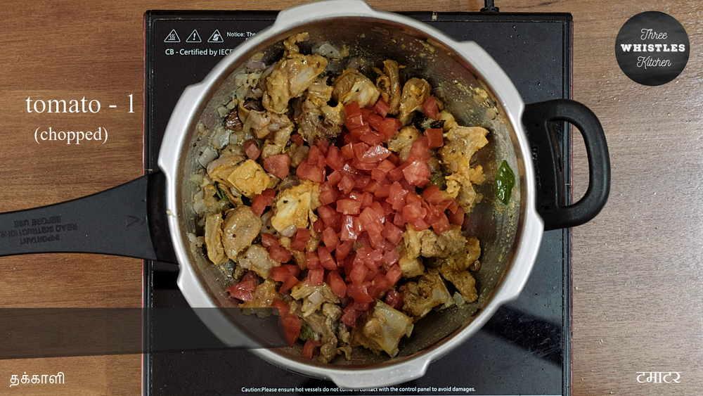 mutton kolambu tomato