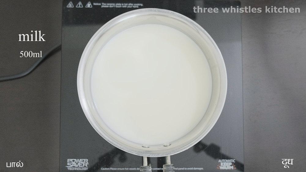 matka kulfi milk