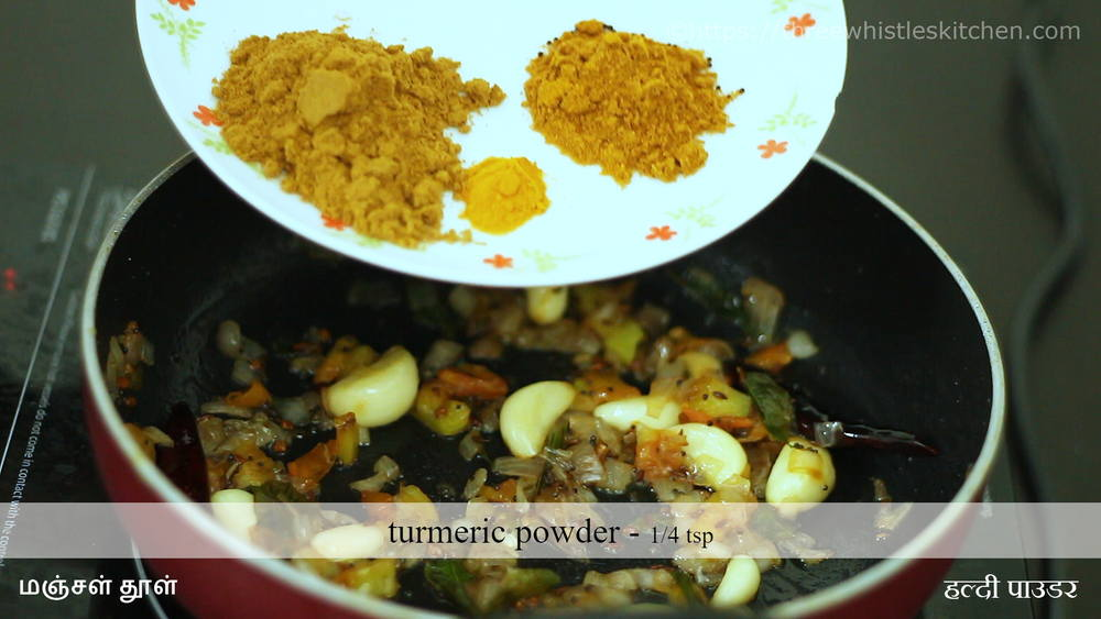 poondu kulambu powdered spices