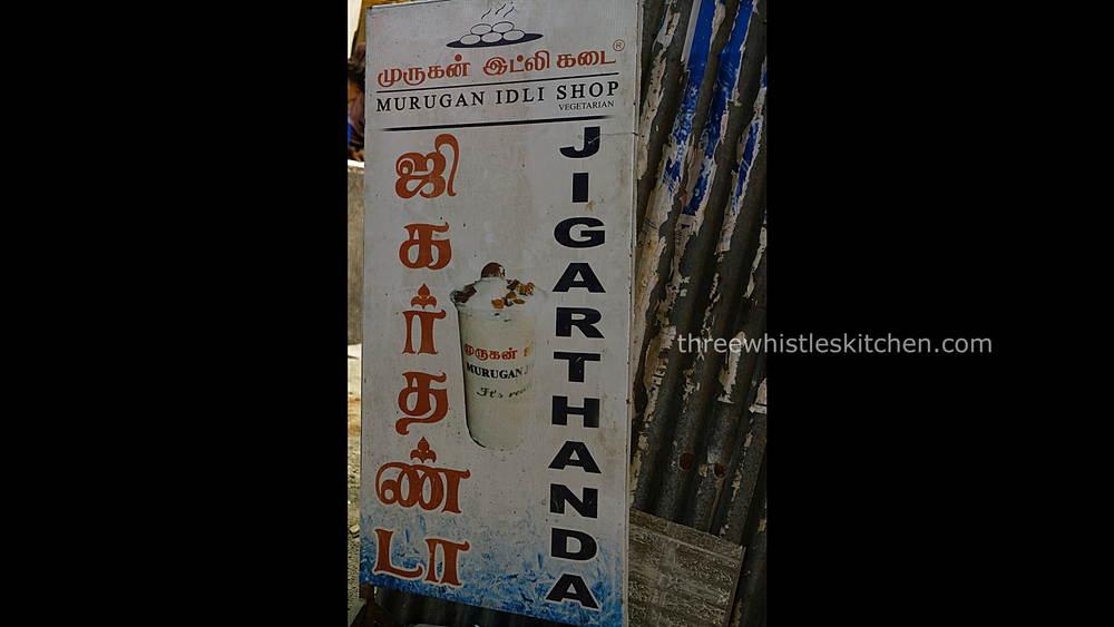 Madurai Murugan Idli Kadai Shop 2
