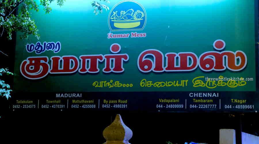 Madurai Kumar Mess