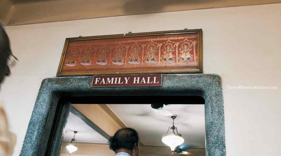 MTR Family Hall