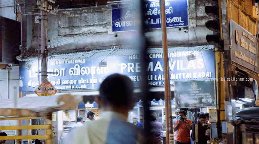 Prema Vilas Madurai