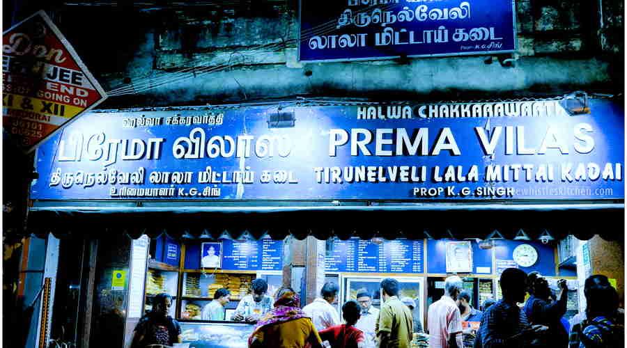Madurai Prema Vilas